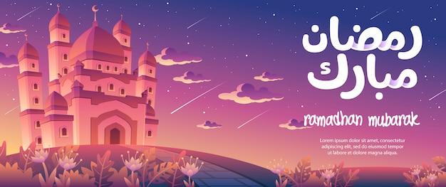 Ramadhan mubarak con una magnífica mezquita al atardecer decorada con muchas estrellas fugaces