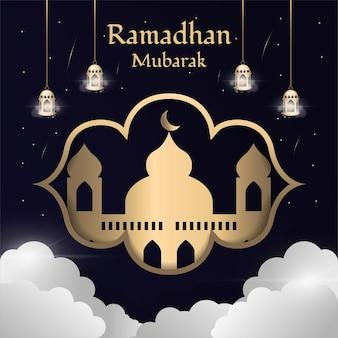 Ramadhan mubarak con nubes