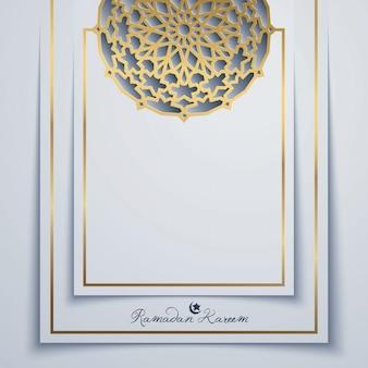 Ramdan kareem vector diseño de fondo islámico