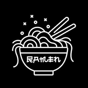 Ramen line