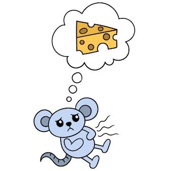 El ratón se entristece de hambre e imagina un trozo de delicioso queso, arte de ilustración vectorial. imagen de icono de doodle kawaii.