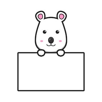 Ratón lindo con ilustración de icono de vector de dibujos animados de tablero en blanco. diseño de estilo de dibujos animados plano aislado.