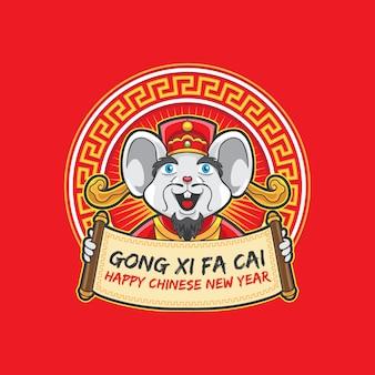 Ratón viejo gong xi fa cai con cartel de saludo