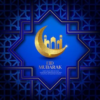 Realista eid mubarak con mezquita y luna