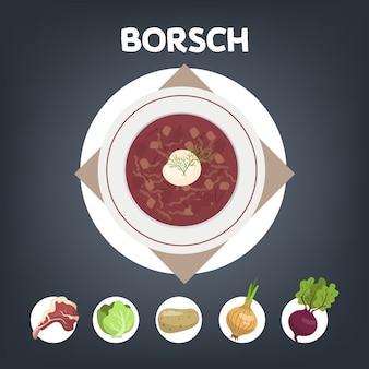 Receta de sopa de borsch para cocinar en casa.