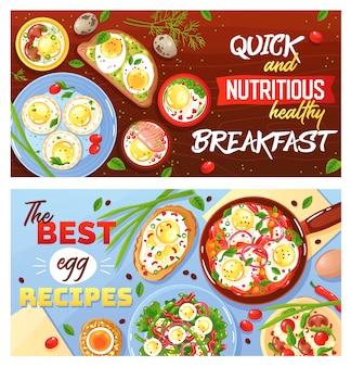 Recetas de platos de huevo desayuno rápido y saludable conjunto de pancartas planas horizontales