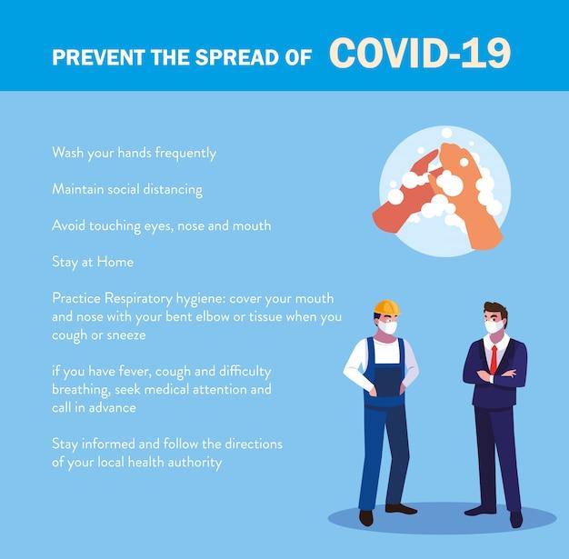 Recomendaciones para prevenir los codiciosos en los operadores de la industria.
