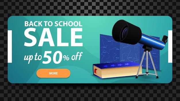 Regreso a la escuela, hasta un 50% de descuento, banner web de descuento para su sitio web con telescopio