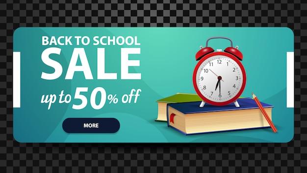 Regreso a la escuela, hasta un 50% de descuento, banner web de descuento para su sitio web