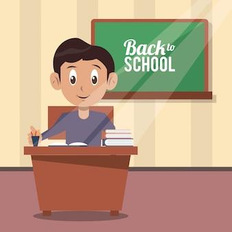 Regreso a la escuela de dibujos animados