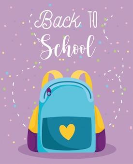 Regreso a la escuela, mochila de dibujos animados de educación primaria