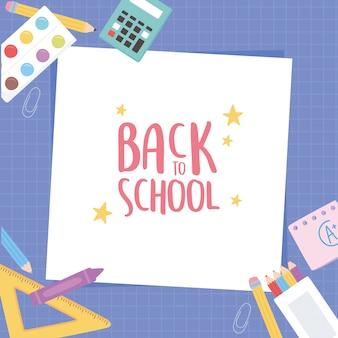 Regreso a la escuela, paleta de colores calculadora crayón lápiz cuaderno púrpura rejilla fondo educación dibujos animados