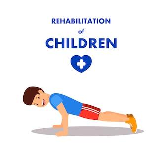 Rehabilitación infantil por fisioterapia y deporte.