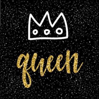 Reina. letras escritas a mano y corona abstracta dibujada a mano para el diseño de tarjetas de cumpleaños, invitaciones, camisetas, libros, pancartas, carteles, álbumes de recortes, álbumes, etc. textura dorada