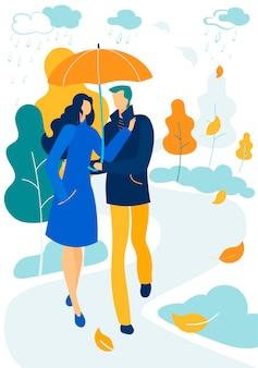 Relaciones románticas, día de otoño, paseo juntos