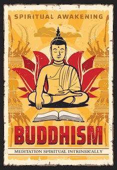 Religión budista, buda en meditación de loto