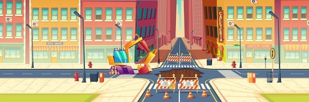 Reparación de carreteras, trabajos de mantenimiento, reemplazo de tuberías subterráneas en dibujos animados de calles de la ciudad