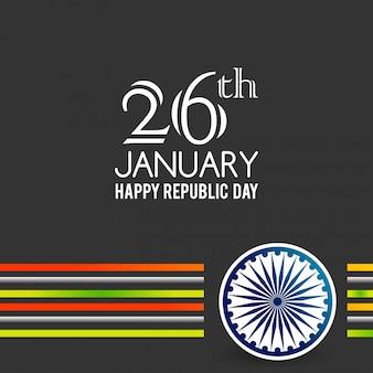 República india día 26 de enero.