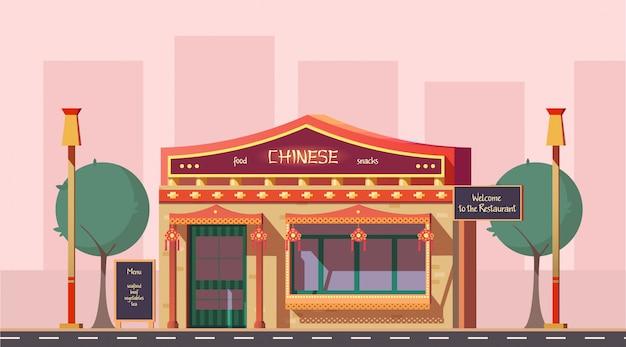 Restaurante de comida china de la ciudad, vector de dibujos animados de café