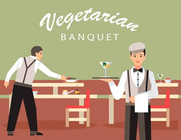 Restaurante francés plano vector banner plantilla