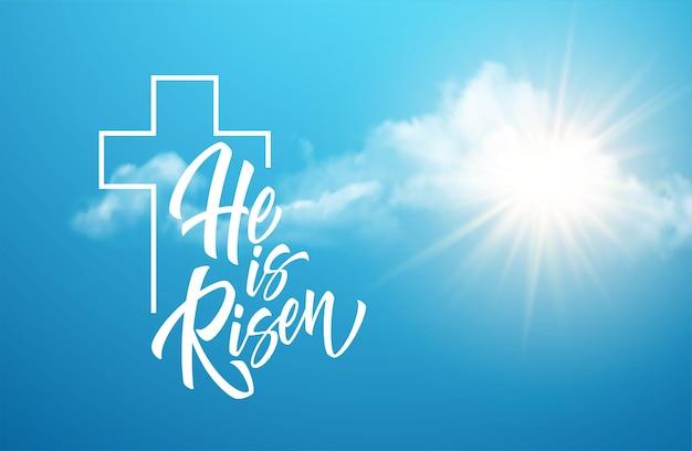 Resucitó con letras sobre un fondo de nubes y sol. fondo para felicitaciones por la resurrección de cristo. ilustración de vector eps10