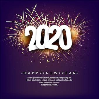 Resumen 2020 año nuevo fondo celebración vector