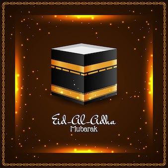 Resumen brillante fondo de eid al adha mubarak