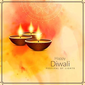 Resumen elegante religioso feliz diwali fondo