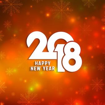 Resumen feliz año nuevo 2018 fondo