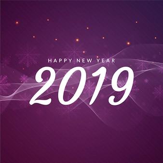 Resumen de feliz año nuevo 2019 saludo fondo ondulado