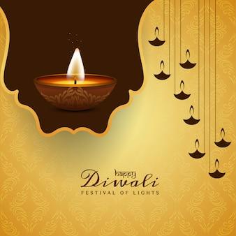 Resumen feliz diwali elegante fondo religioso