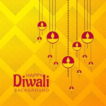 Resumen feliz diwali festival tarjeta fondo vector