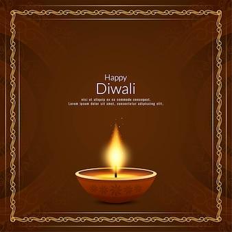 Resumen feliz diwali hermoso fondo religioso