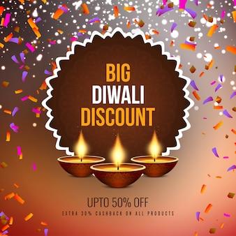 Resumen feliz diwali oferta oferta fondo