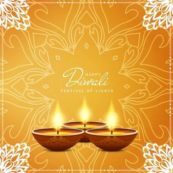 Resumen feliz festival de diwali amarillo