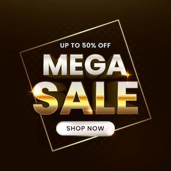 Resumen fondo oscuro mega ventas
