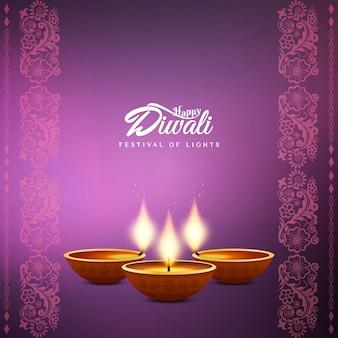 Resumen hermoso fondo feliz festival de diwali
