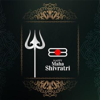 Resumen maha shivratri hermosa tarjeta de felicitación con trishool
