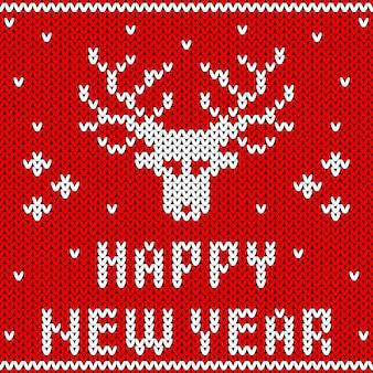 Resumen de patrones sin fisuras de punto. tejer textura para año nuevo, papel de regalo de feliz navidad.