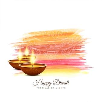Resumen religioso feliz diwali