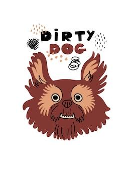 Retrato de vector de ilustración de dibujos animados de griffon con perro y texto dirty dog