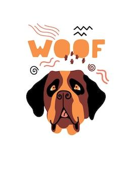 Retrato de vector de la ilustración de dibujos animados de san bernardo con perro y letras woof
