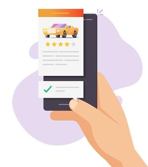 Revisión de la tienda de alquiler de vehículos, clasificación, reputación, texto, aplicación de teléfono en línea