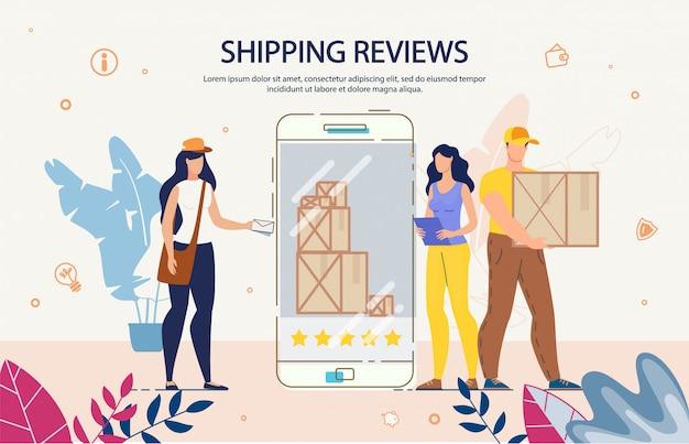 Revisiones de envío e ilustración de calificación de servicios de entrega
