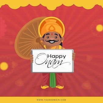 El rey mahabali sostiene un paraguas en la mano y desea feliz onam.