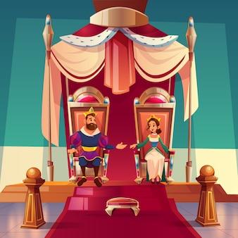 Rey y reina sentados en tronos en palacio.