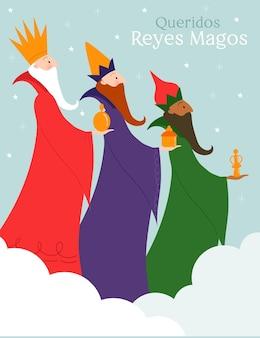 Reyes magos dibujados a mano