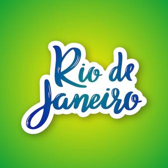 Rio de janeiro - nombre de letras dibujadas a mano de la ciudad de brasil.