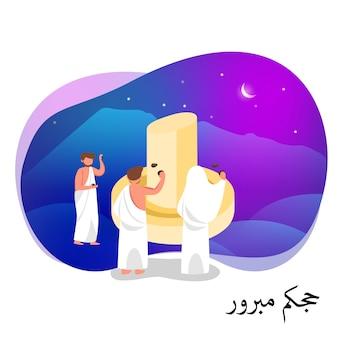 Ritual de jamarat en hajj islámica ilustración vectorial