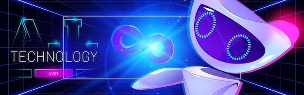 Robot de inteligencia artificial de banner web de dibujos animados de tecnología en hud brillante de neón